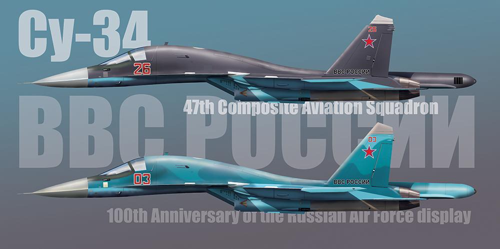 Russian Su-34